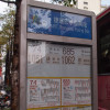 台湾その2「九份の行き方、そして帰り方(前編)」