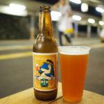 日本で唯一の駅ナカホームパブ「Beer Pub Station」!