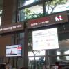 ひとり韓国2 「Wi-Fiルーターを仁川空港でレンタル」