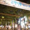 ひとり韓国4 「夜の弘大を熱気を浴びて、アートなショッピングへ」