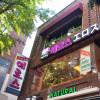 ひとり韓国7 「梨大の占いカフェ・エロスで女の30代を占う!」