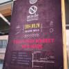 ひとり韓国9 「FTISLAND・聖地巡礼(前編)」