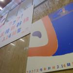 祝・北陸新幹線開業!3月14日かがやき一番列車レポート
