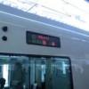 ①春一番のひとり旅!「あずさ9号」で新宿〜松本へ