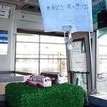①函館・湯の川温泉 女子4人ぶらり旅