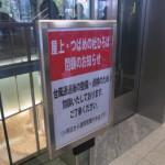 台風一過の九州鉄道旅行