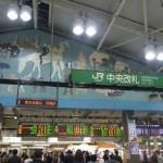 ①仕事帰り、上野駅からスーパーひたちで