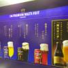 都会のオアシス「ザ・プレミアム・モルツ フェスト」で外飲みシーズン開始!