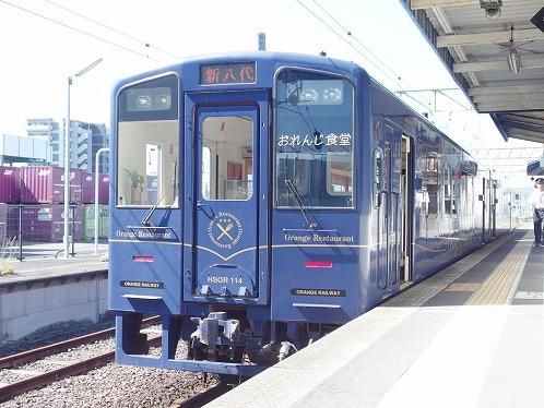 IMGP5042