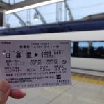 台湾一人旅2016!今回は台南・高雄へ行ってまいりました