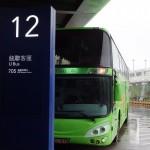 ひとり台湾その2・桃園空港から高鐵桃園駅へ。すべては新幹線に乗るためです!