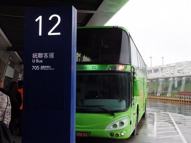 IMGP7428