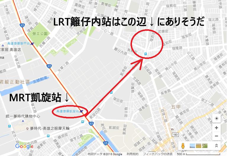 LRT地図