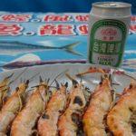 ひとり台湾その16・六合夜市で好きなものを、好きなだけ食う