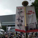 FTISLAND ソウルライブ「THE TRUTH」に行ってきた簡単レポ!