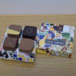 まだまだひっぱるバルセロナ話。チョコレートから缶詰まで、お土産の一部をご紹介します!