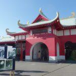 ふらりと片瀬江ノ島駅を見納めに。