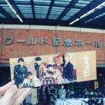 FTISLAND JAPAN LIVE TOUR 2019 -FIVE TREASURES- に行ってきました(けど内容はレポではなく独白)